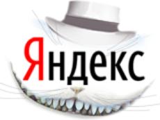 """""""Яндекс"""" отмечает праздничным логотипом день рождения Льюиса Кэрролла"""