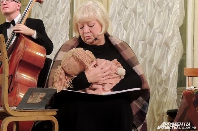 Светлана Крючкова читала «Алису» вперемешку с дневниками детей блокады Фото: АиФ / Яна Хватова