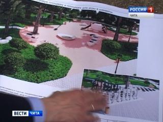 В Чите продолжается строительство шахматного парка