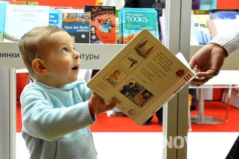 """""""Игрушки Алисы в стране чудес"""" на Non/Fictio№15"""
