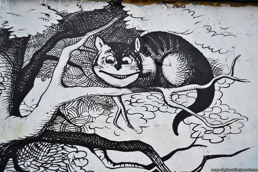 Граффити Максима Касаткина (Koma). Москва. Фото: Серж