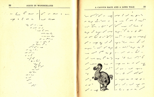 Alice in Wonderland in Gregg Shorthand