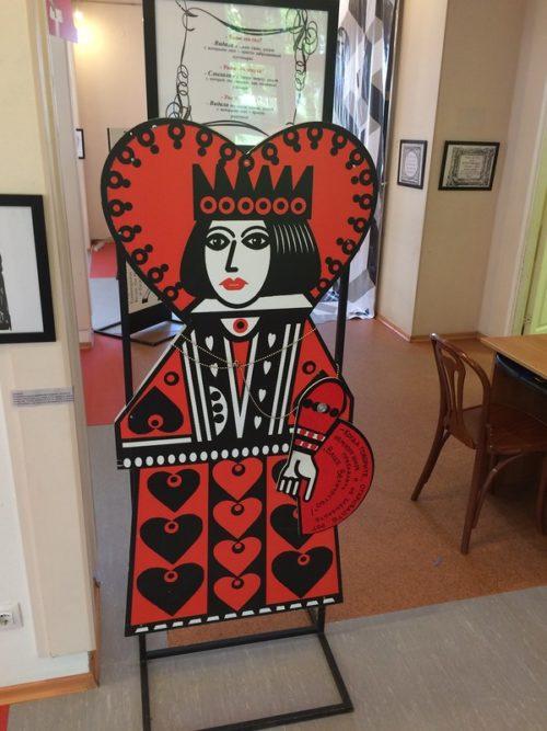 Петрозаводск: в гостях у Алисы